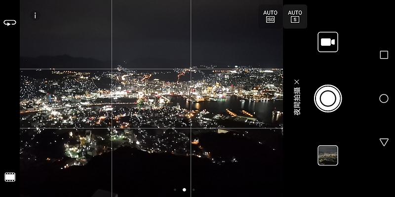 Screenshot_20171219-180435.JPG