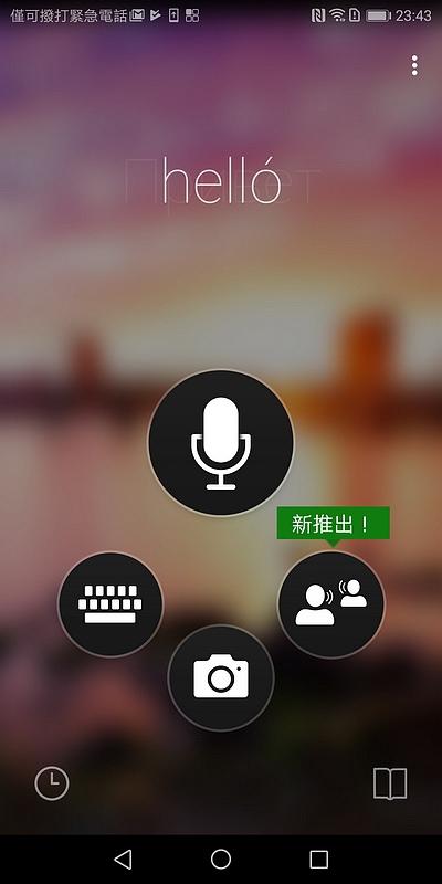 Screenshot_20180109-234319.jpg