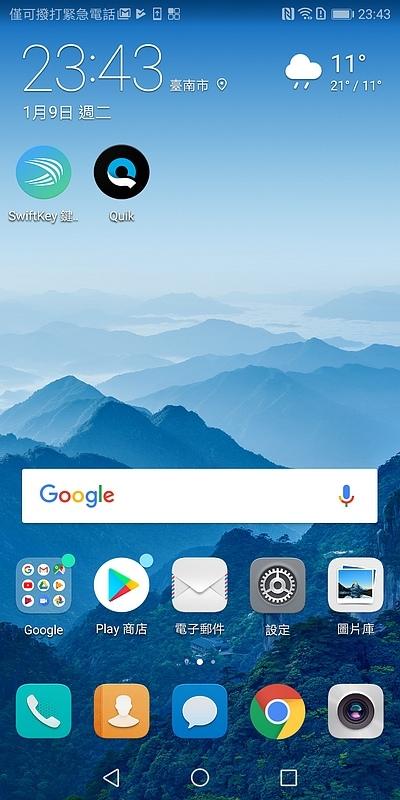Screenshot_20180109-234310.jpg