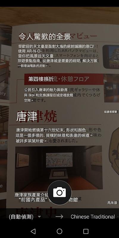 Screenshot_20180109-235128.jpg