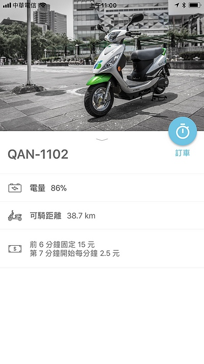 WeMo_Scooter_019.jpg