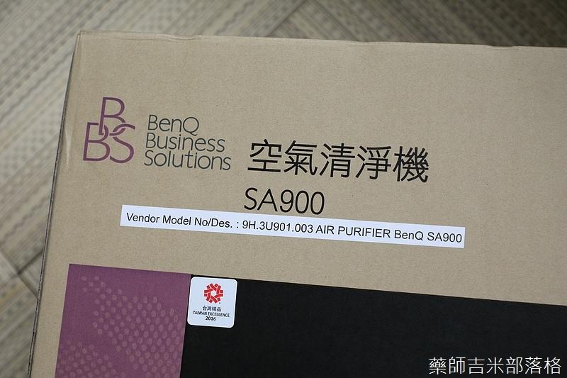 BenQ_SA900_004.jpg