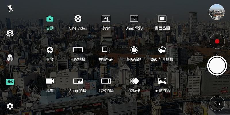 Screenshot_2018-01-18-08-36-05.JPG