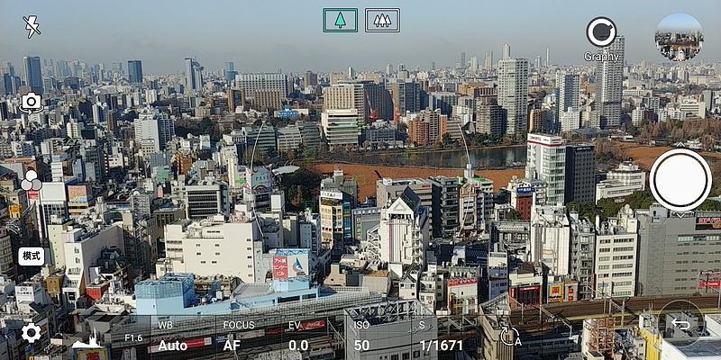 Screenshot_2018-01-18-08-36-18.JPG