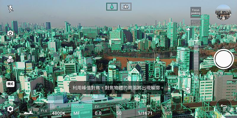 Screenshot_2018-01-18-08-36-26.JPG