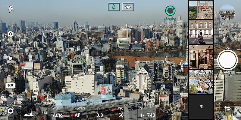 Screenshot_2018-01-18-08-37-24.JPG