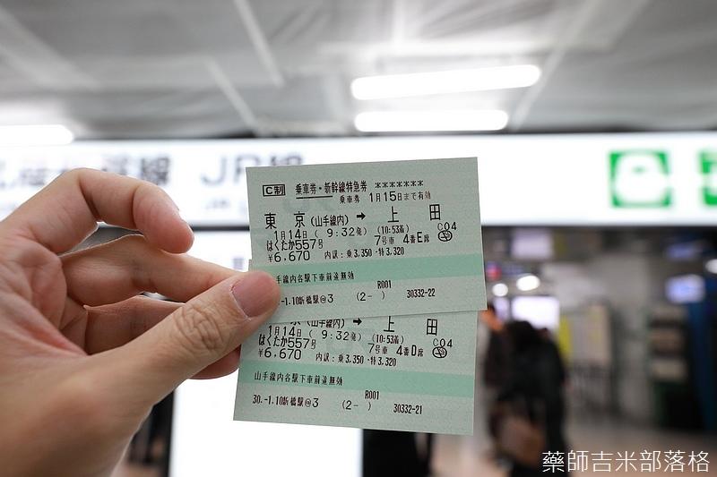 Ueda_180114_001.jpg