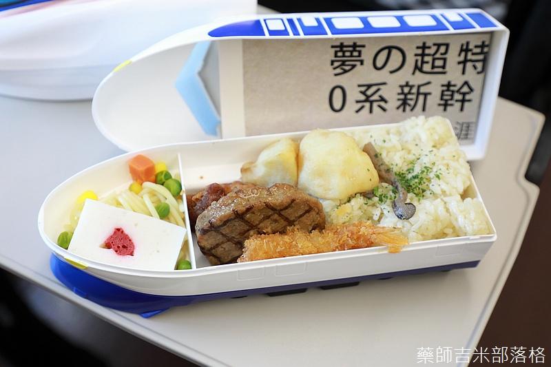 Ueda_180114_033.jpg