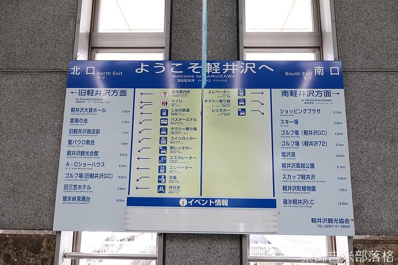 Karuizawa_180115_005.jpg