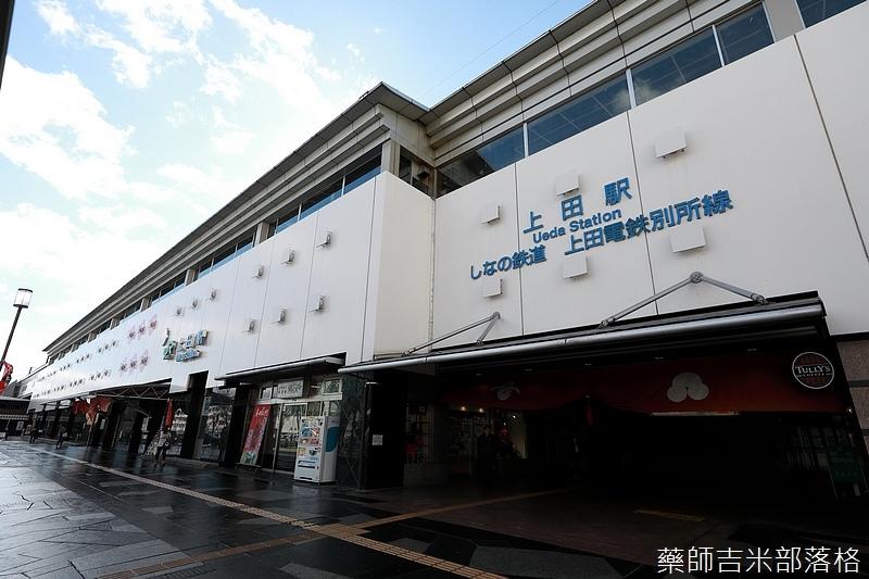 Ueda_180114_047.jpg