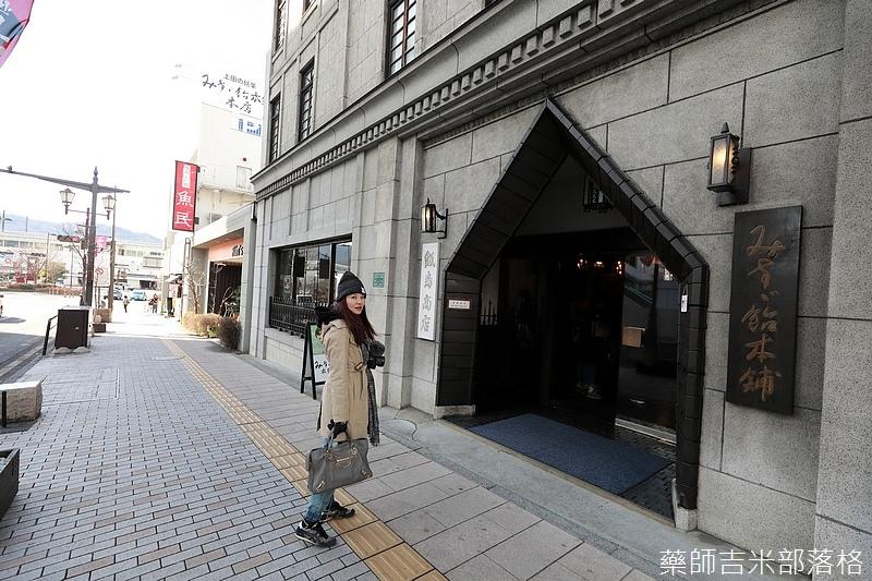 Ueda_180114_051.jpg