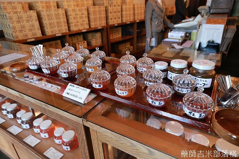 Ueda_200214_055.jpg