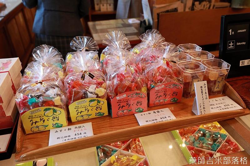 Ueda_180114_059.jpg