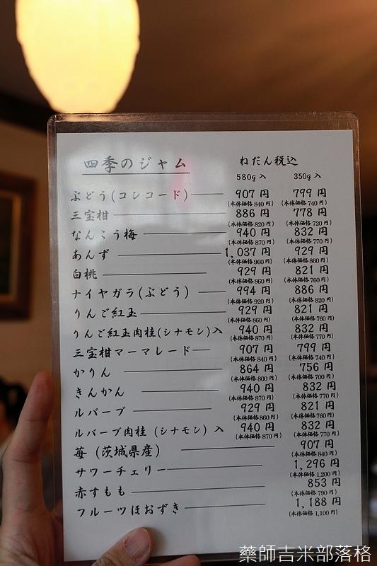 Ueda_180114_080.jpg