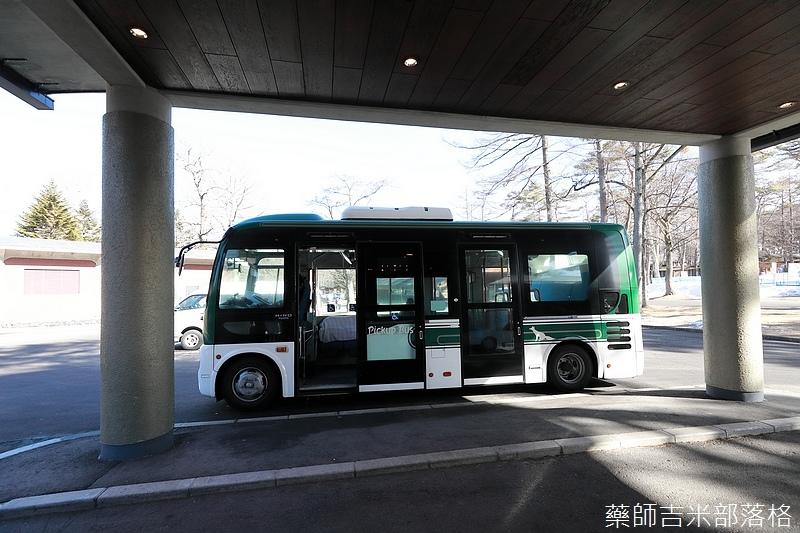 Karuizawa_180115_064.jpg