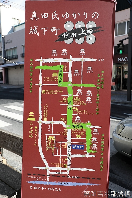 Ueda_200214_095.jpg