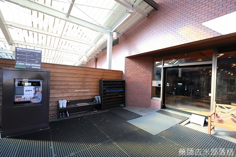 Karuizawa_180115_071.jpg