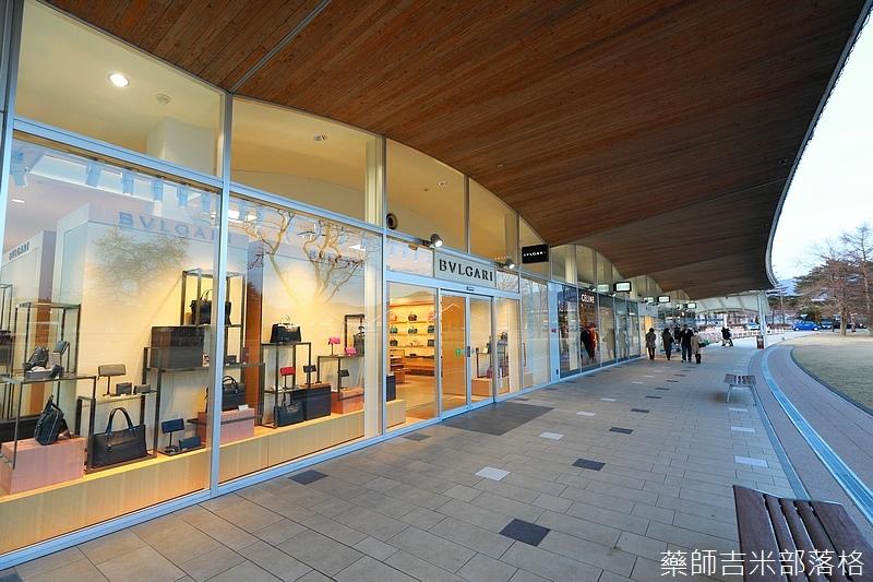 Karuizawa_180116_053.jpg
