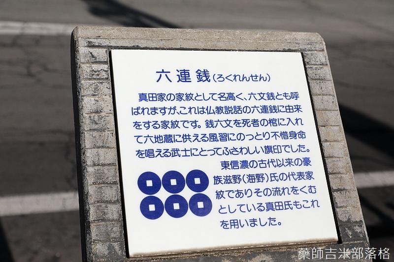 Ueda_180114_109.jpg