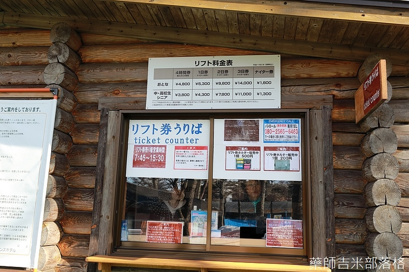 Karuizawa_180115_088.jpg