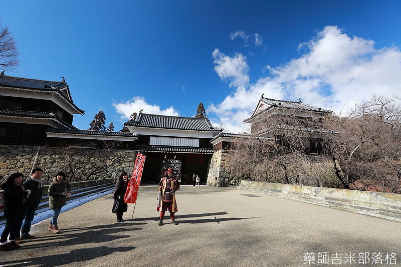 Ueda_200214_127.jpg