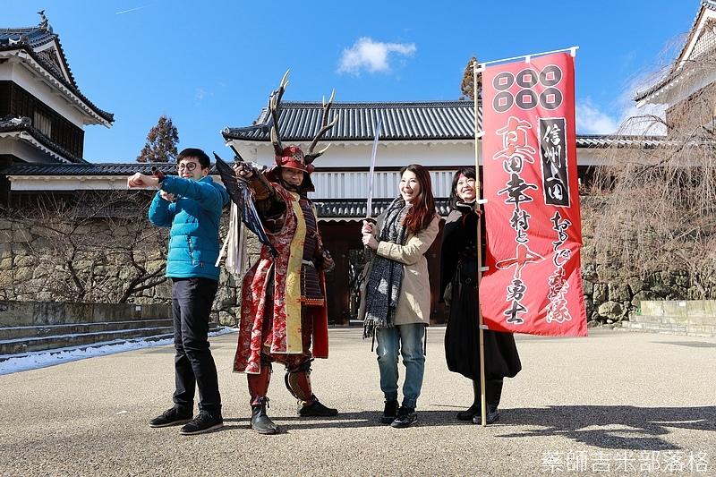 Ueda_180114_143.jpg
