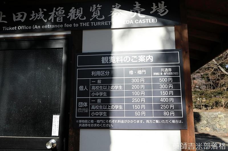Ueda_180114_172.jpg