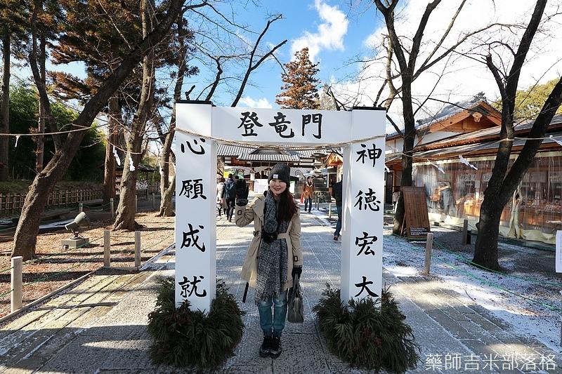Ueda_180114_179.jpg