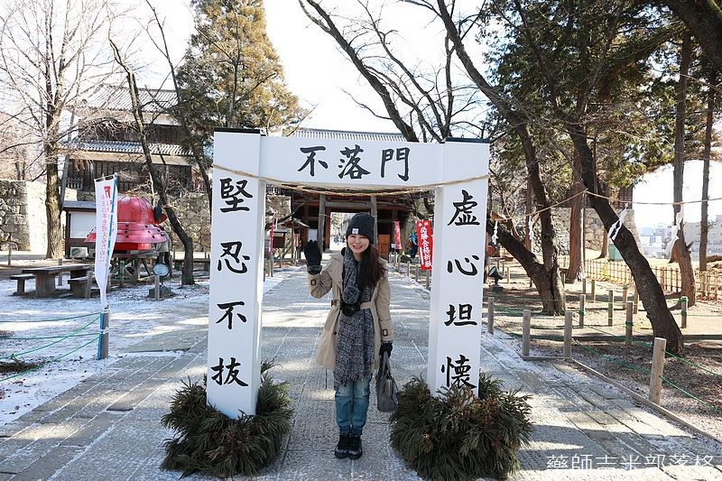 Ueda_180114_180.jpg