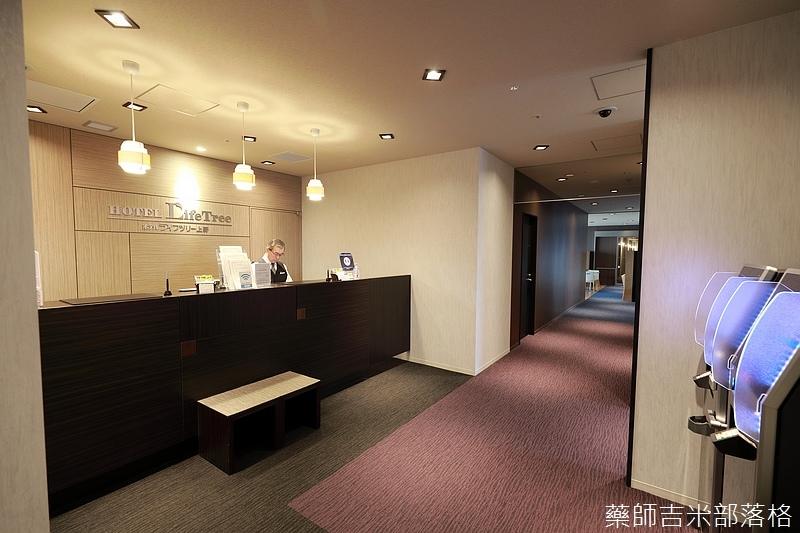 Karuizawa_180116_154.jpg
