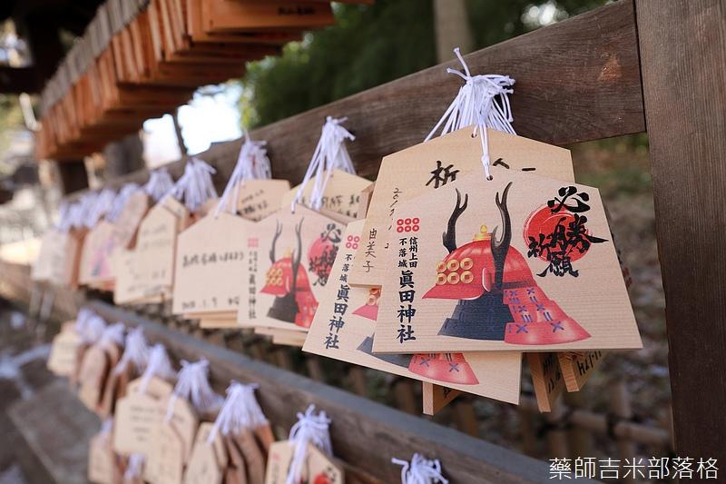 Ueda_200214_190.jpg