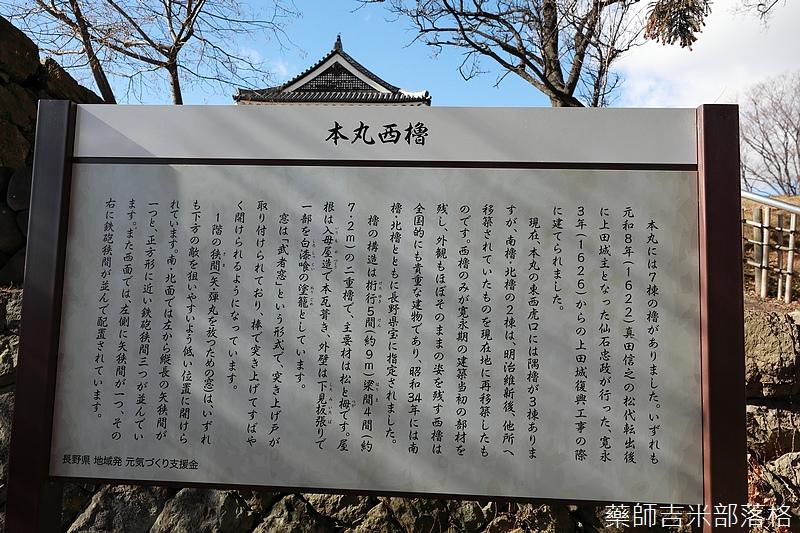 Ueda_180114_195.jpg