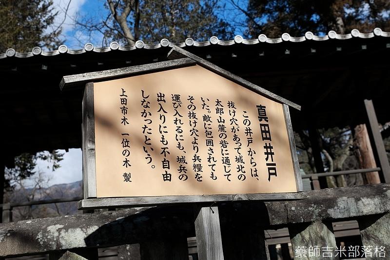 Ueda_180114_203.jpg