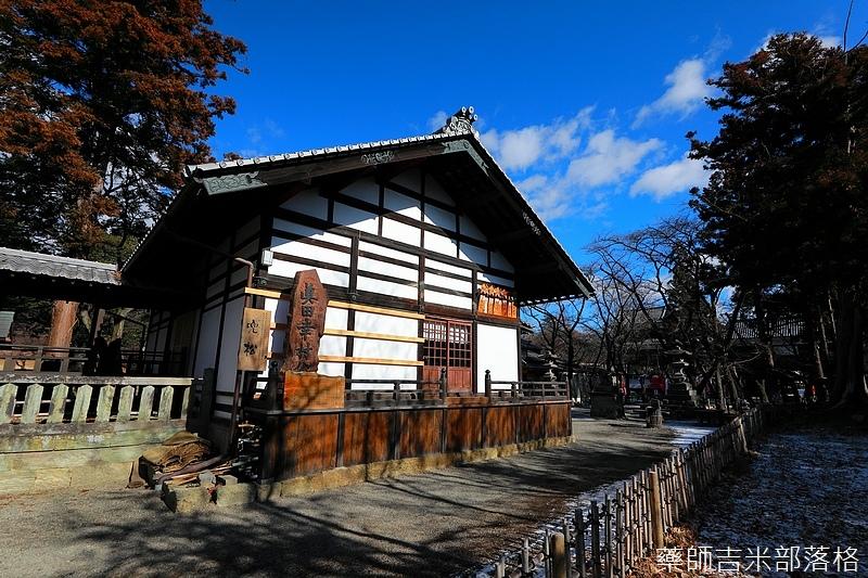 Ueda_180114_207.jpg