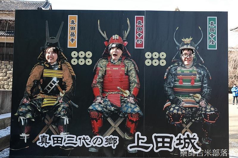 Ueda_180114_215.jpg