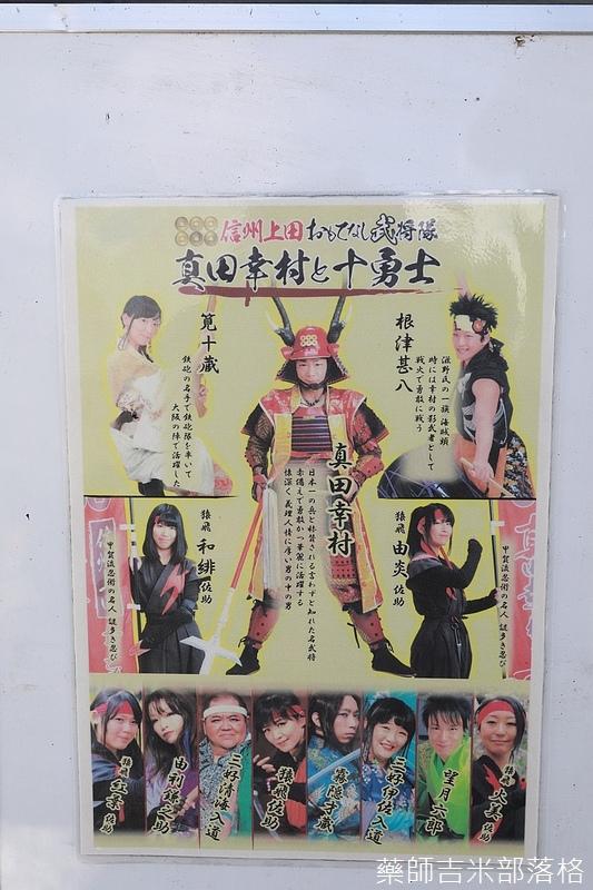 Ueda_200214_218.jpg