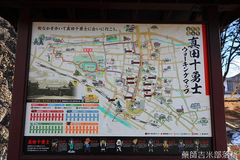 Ueda_180114_219.jpg