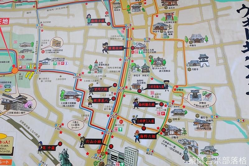 Ueda_200214_220.jpg
