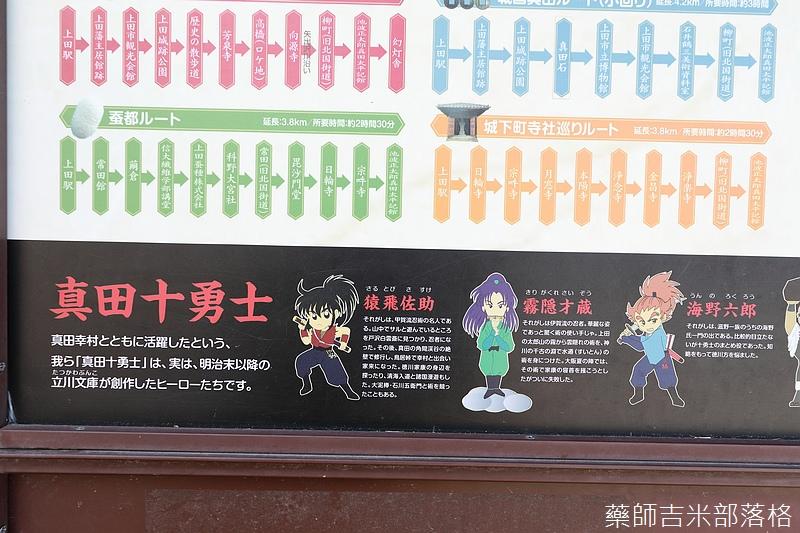Ueda_180114_222.jpg
