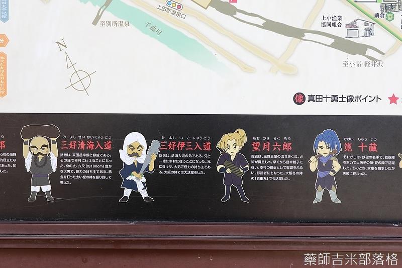 Ueda_180114_223.jpg