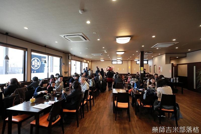 Ueda_200214_238.jpg