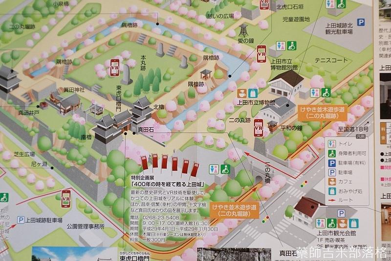 Ueda_200214_249.jpg