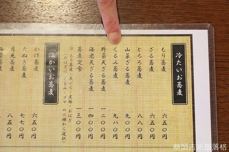 Ueda_180114_250.jpg