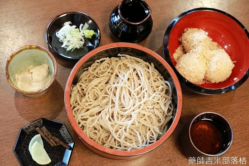 Ueda_180114_257.jpg