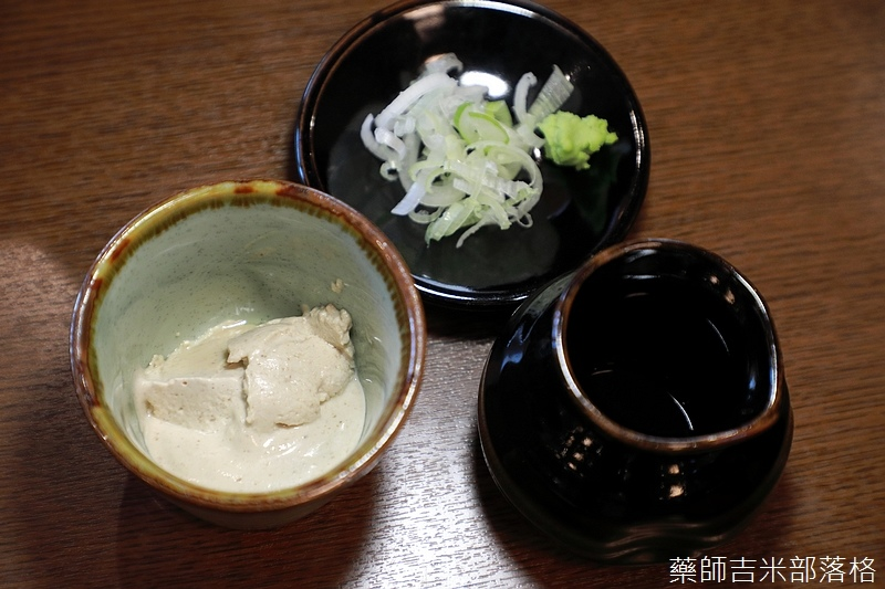 Ueda_180114_265.jpg