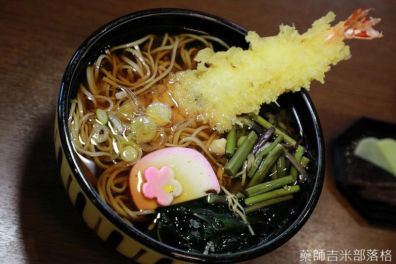Ueda_180114_270.jpg