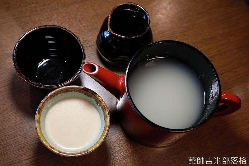 Ueda_200214_305.jpg