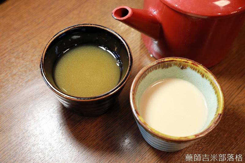 Ueda_200214_306.jpg