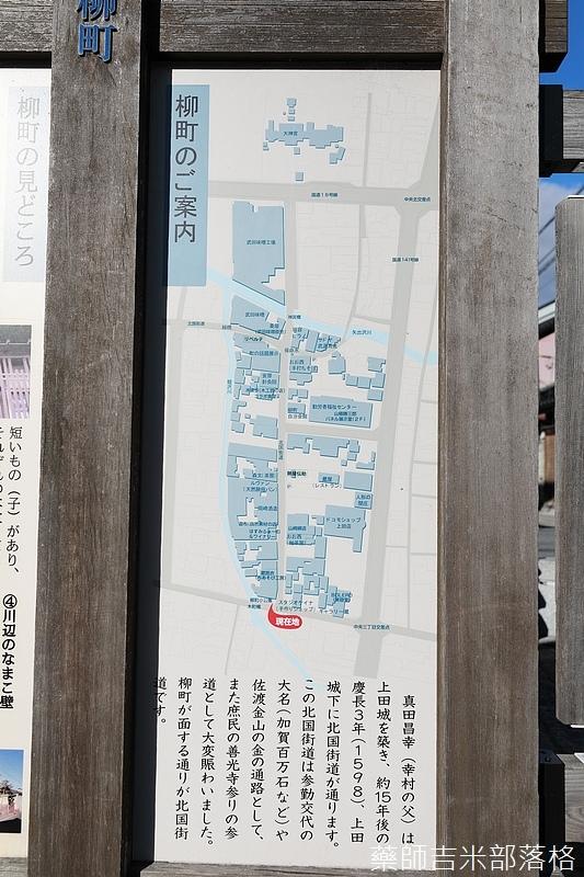 Ueda_200214_338.jpg