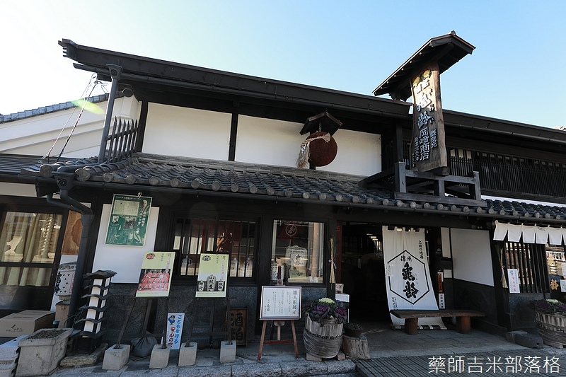 Ueda_180114_342.jpg